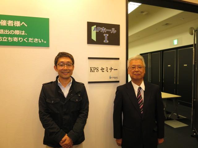 http://www.kunitachi-kodomo.com/blog/staff/287.JPG