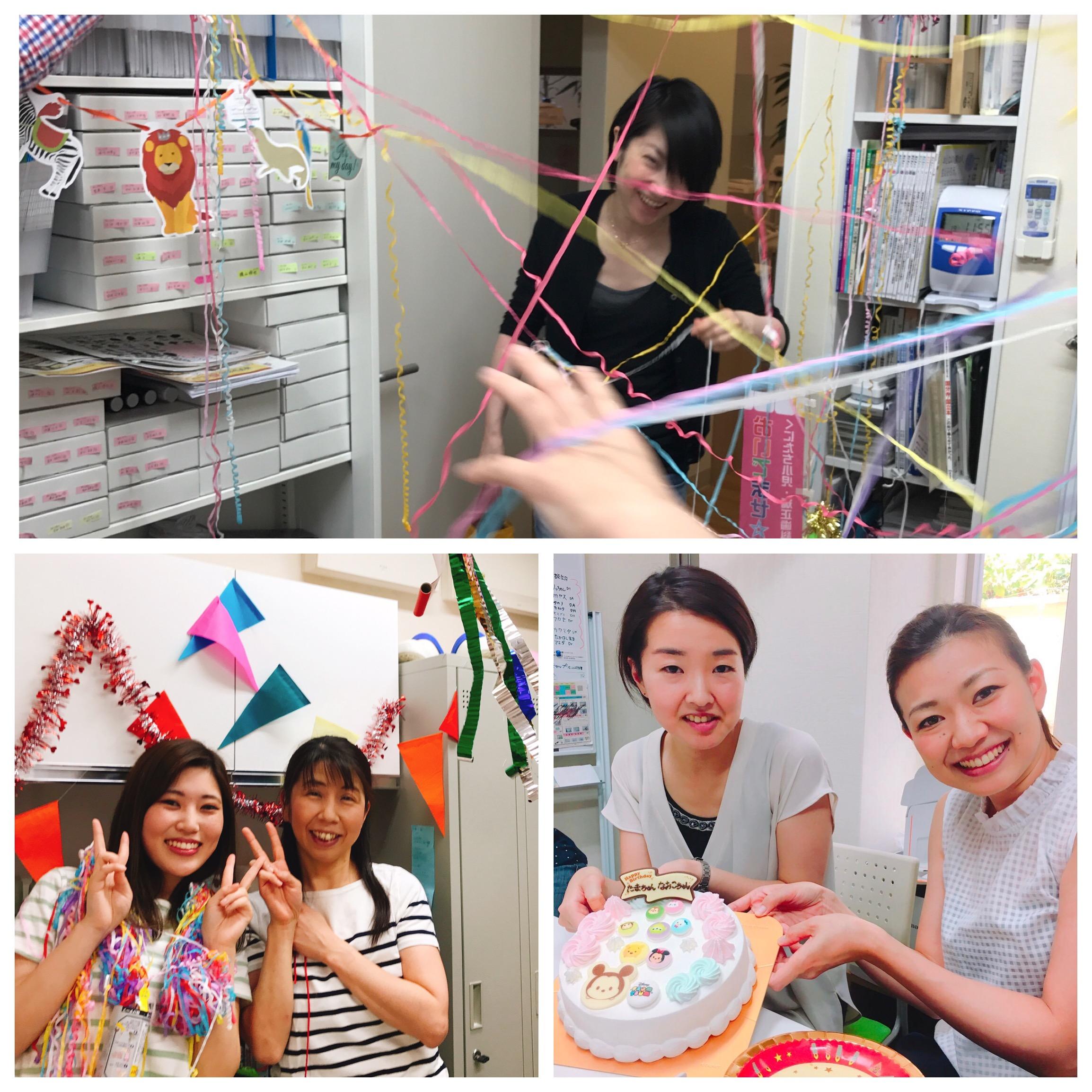 http://www.kunitachi-kodomo.com/blog/staff/IMG_0495.JPG