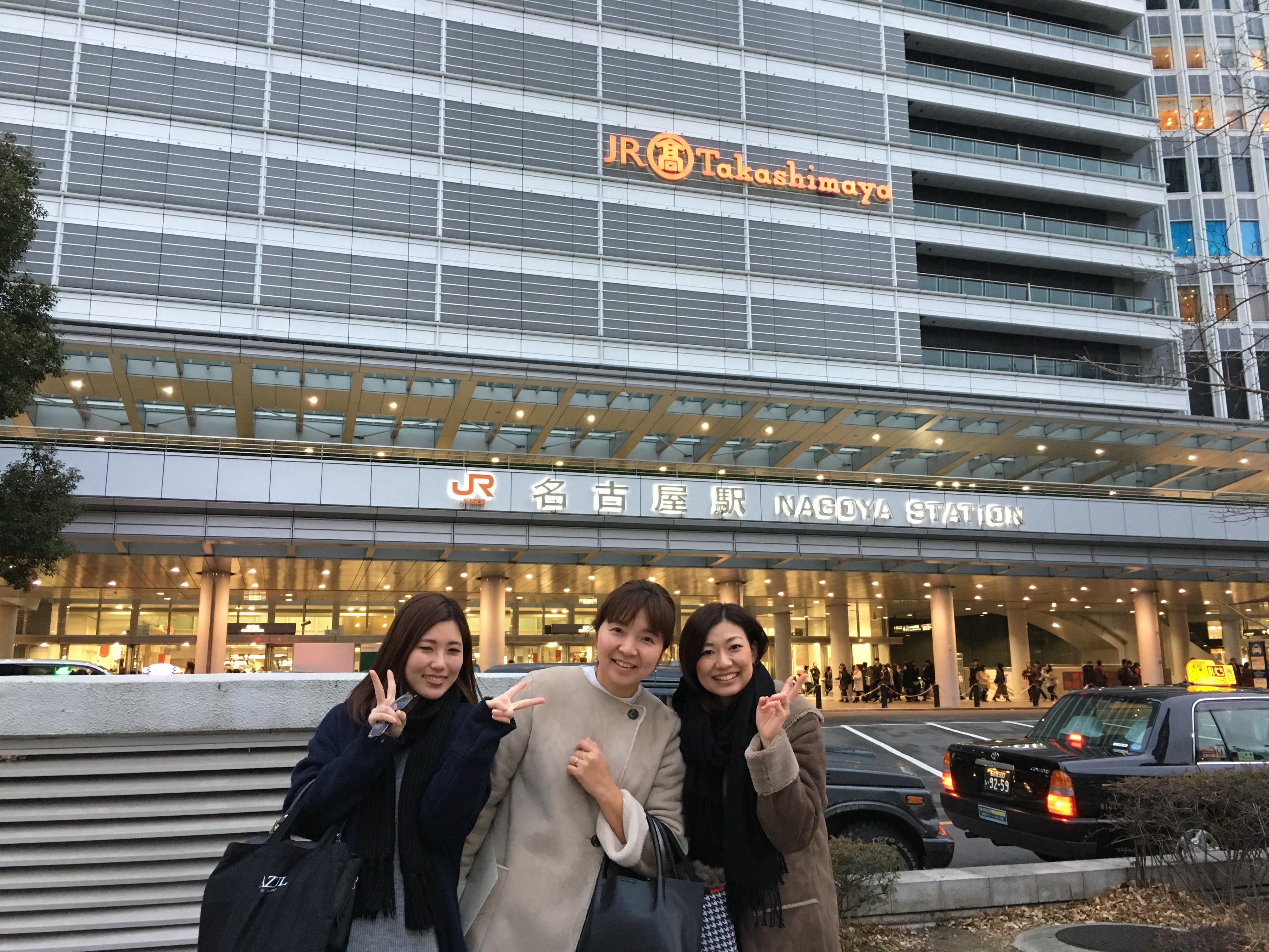 http://www.kunitachi-kodomo.com/blog/staff/images/IMG_6766.JPG