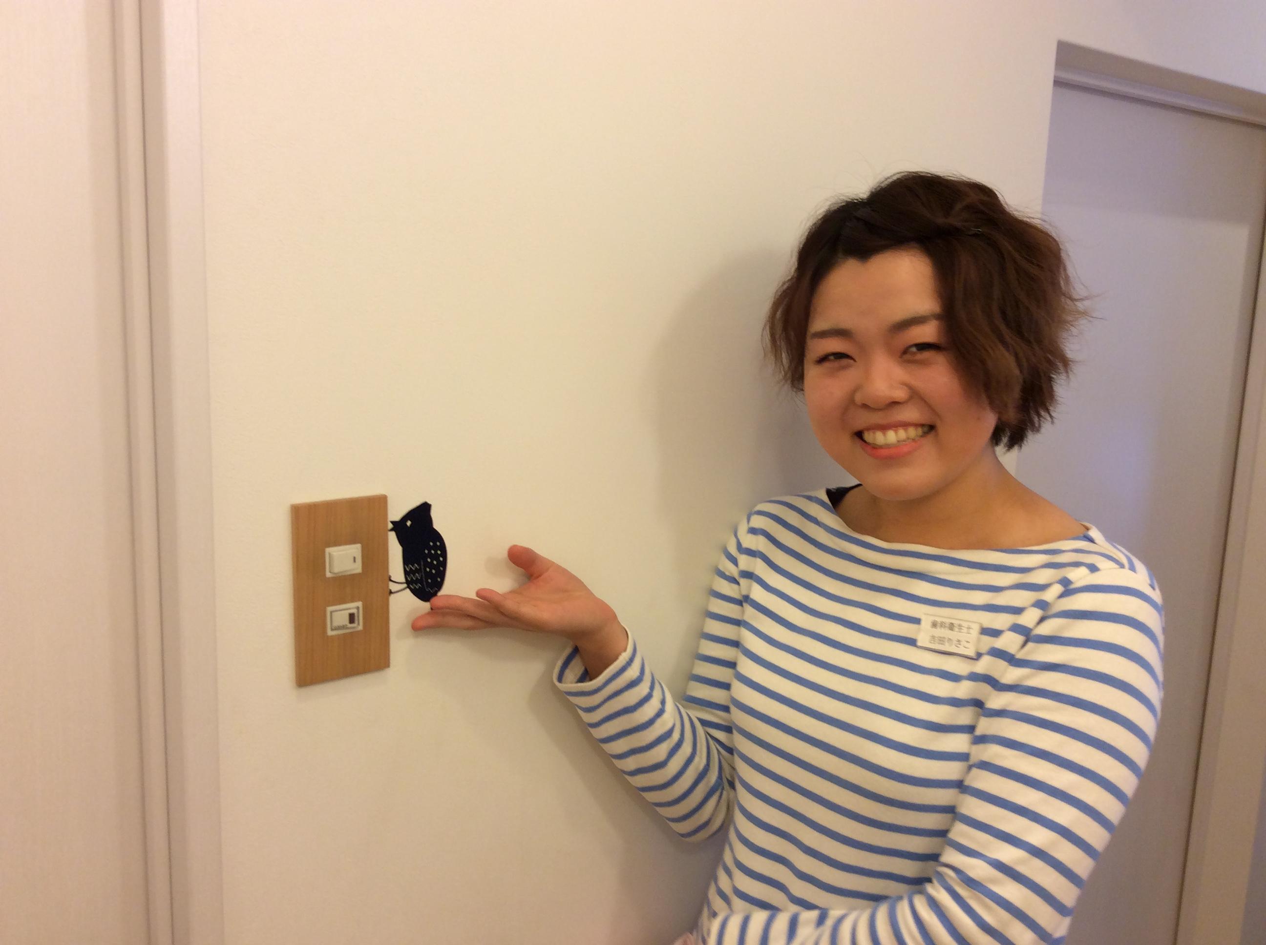 http://www.kunitachi-kodomo.com/blog/staff/images/image1.JPG